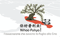 Associazione Nihao Puliya